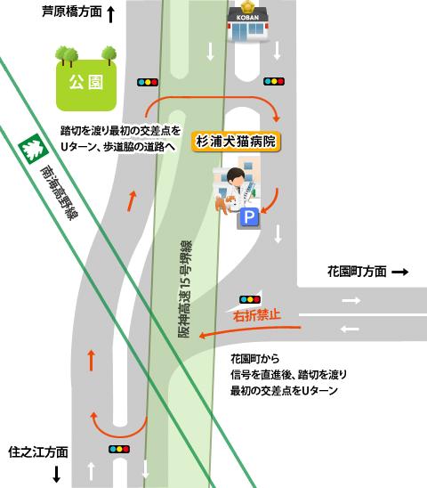 杉浦犬猫病院地図 v3